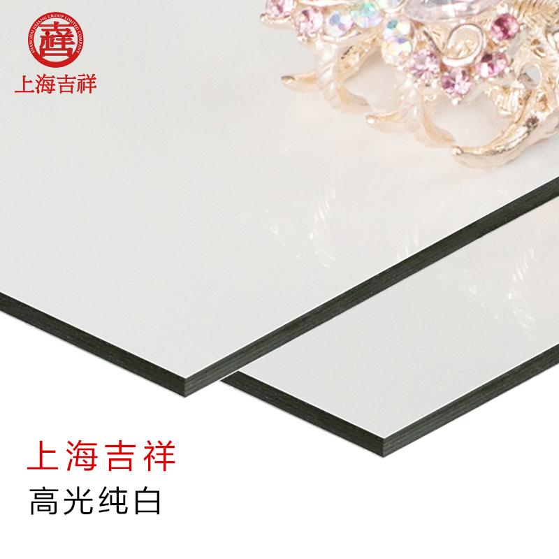 上海吉祥 铝塑板 高光系列 纯白