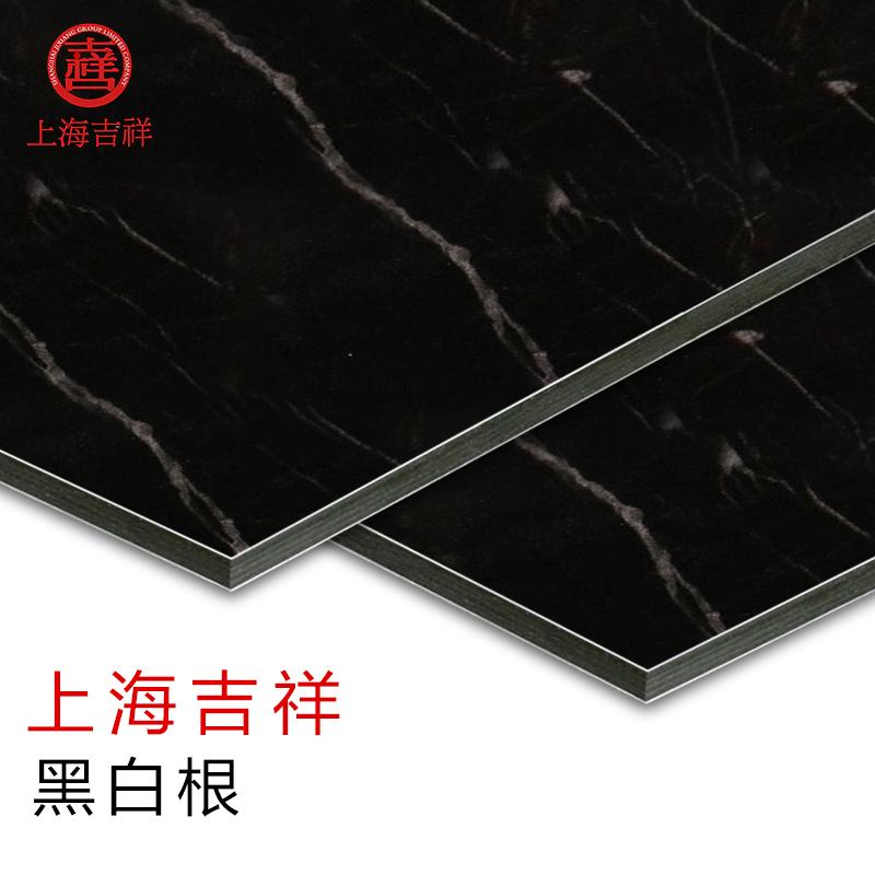 上海吉祥 铝塑板 岗纹系列 黑白根